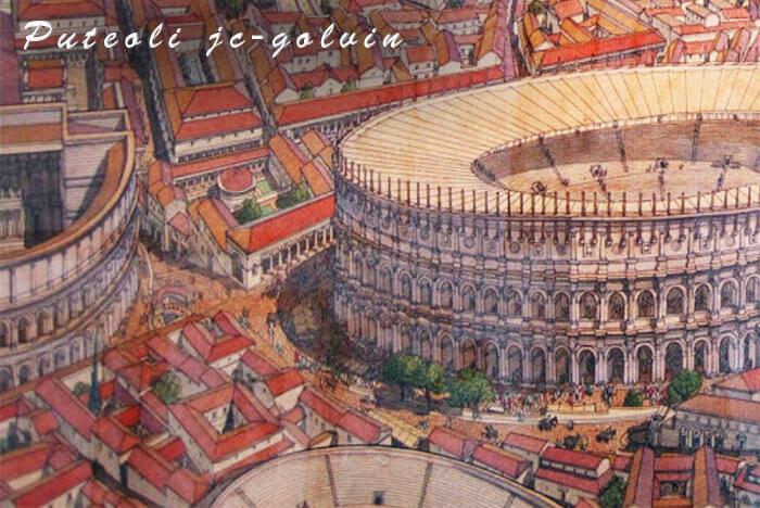 Anfiteatro minore